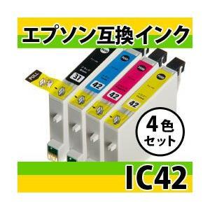 「4色セット」エプソン(EPSON) IC4CL42互換インク IC42系 ICBK31・ICC42・ICM42・ICY42|photolife