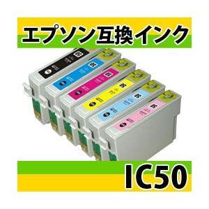 「単品」エプソン(EPSON) IC50系互換インク ICBK50・ICC50・ICM50・ICY50・ICLC50・ICLM50|photolife