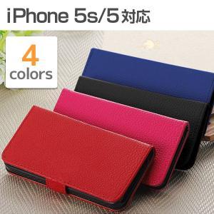 定形外 「 iPhone 5s/ 5 対応 」 手帳型 シンプル スマホケース / ブック型 / レザー調 / 二つ折り / カバー|photolife