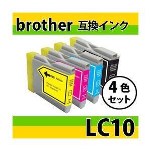 「4色セット」ブラザー(brother) LC10-4PK互換インク LC10BK・LC10C・LC10M・LC10Y|photolife