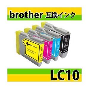 「単品」ブラザー(brother) LC10互換インク LC10BK・LC10C・LC10M・LC10Y|photolife