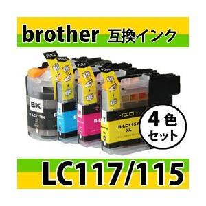 「ICチップ付4色セット大容量タイプ」ブラザー(brother) LC117/115-4PK互換インク LC117BK・LC115C・LC115M・LC115Y|photolife