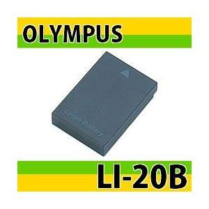 オリンパス(OLYMPUS) LI-20B互換バッテリー photolife