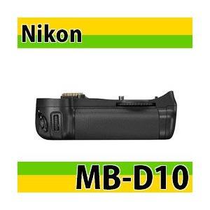 ニコン(Nikon) MB-D10 マルチパワーバッテリーパック互換品 D300S/D700/D300対応|photolife