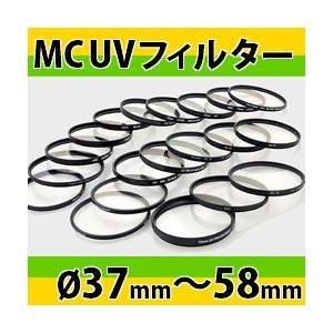 MC UVフィルター(フィルター径37mm〜58mm)AF対応 一眼レフ カメラ レンズ プロテクター 紫外線 カット|photolife