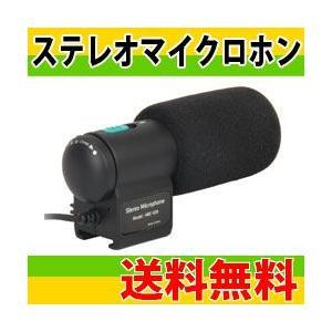 Mic109 一眼レフカメラ・カムコーダー用 ステレオマイクロホン|photolife