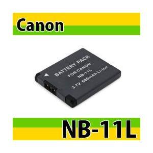 キャノン(Canon) NB-11L / NB-11LH 互換バッテリー