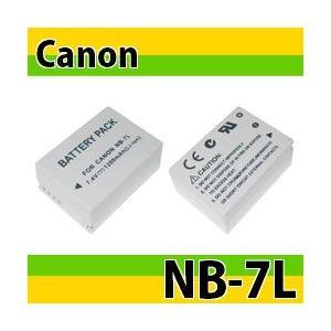 キャノン(Canon) NB-7L互換バッテリー photolife