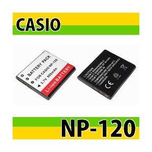 カシオ(CASIO) NP-120互換バッテリー EX-Z780/EX-Z680/EX-ZS30 等...