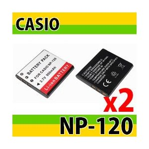 カシオ(CASIO) NP-120互換バッテリー 2個セット EX-Z780/EX-Z770/EX-...