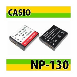 カシオ(CASIO) NP-130/NP-130A互換バッテリー EXILIM EX-100PRO/EX-H30/EX-ZR850 対応