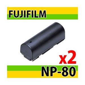 富士フイルム(FUJIFILM) NP-80互換バッテリー 2個セット photolife
