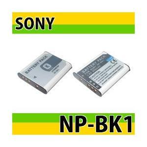 ソニー(Sony) NP-BK1互換バッテリー...