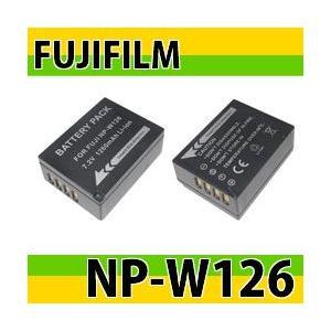 富士フイルム(FUJIFILM) NP-W126互換バッテリー photolife