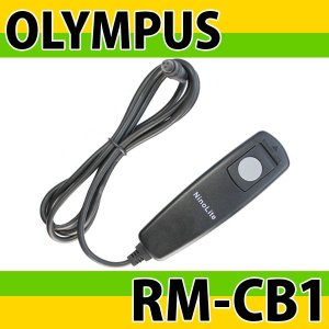 R9 発送番号有 Olympus リモート ケーブル RM-CB1 の互換品、フォーカス、シャッター、バルブ制御ロック機能付有線リモートシャッター|photolife