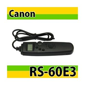 「TC1001」キャノン(Canon) RS-60E3対応タイマー機能付リモートスイッチ(レリーズケーブル式)互換品|photolife