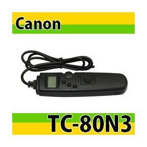 「TC1002」キャノン(Canon) TC-80N3タイマーリモートコントローラー(レリーズケーブル式)互換品|photolife
