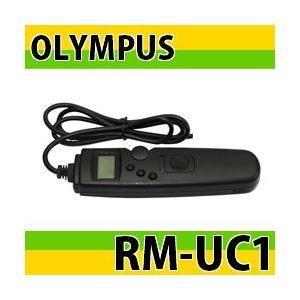 「TC007」オリンパス(OLYMPUS) RM-UC1 対応タイマー機能付リモートケーブル(レリーズケーブル式リモコン)互換品|photolife