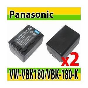 パナソニック(Panasonic) VW-VBK180/VW-VBK180-K互換バッテリー 2個セット