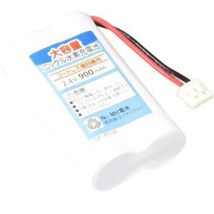 定形外 (CP-BT06)パナソニック KX-FAN37/ NTT 電池パック-078 CT-デンチパック-078 等 コードレス電話子機用互換充電池