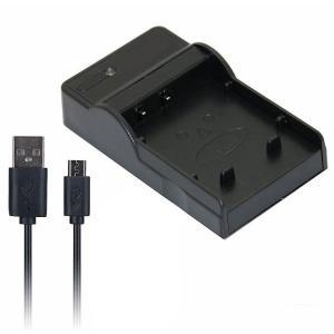 定形外 DC04 USB型バッテリー充電器 ソニー 互換バッテリーチャージャー Sony NP-FH100/NP-FH70/NP-FH50等対応