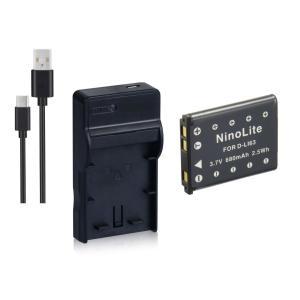 定形外 DC83 USB型充電器BC-81L+カシオNP-80互換バッテリーのセット