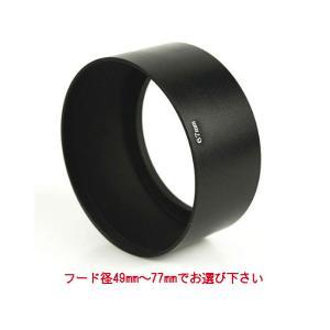 ●商品詳細 ・カラー:黒 ・材質:金属 ・取り付け方:スクリュー・ねじ込み式 ・フード径:49mm、...