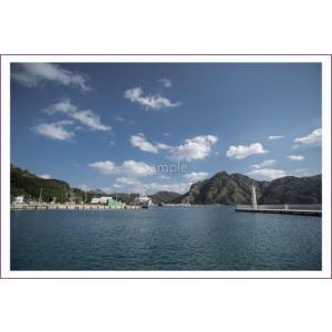 小笠原二見港と船ポストカード|photoroom-g