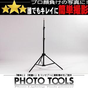 ライトスタンド 16mmダボ   ●撮影セット 撮影キット p009|phototools
