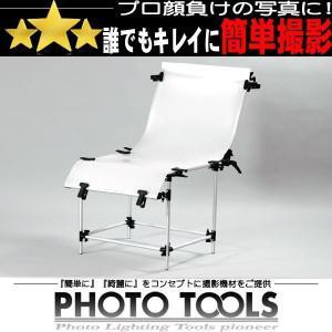 撮影台 小   ●撮影機材 照明 商品撮影 p012|phototools