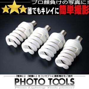 蛍光灯電球 4本セット 5000K 昼白色 36W   ●定常光 撮影ライト スタジオ照明 p019|phototools