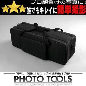 ソフトキャリーバッグ   ●撮影セット 撮影キット p033|phototools