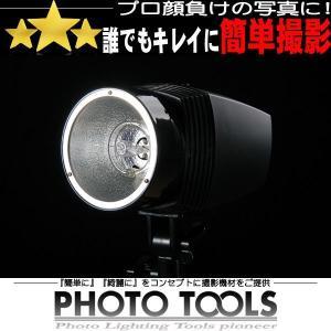 ストロボ TTC 180N 本体   ●撮影機材 照明 商品撮影 p040|phototools