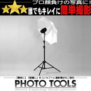モノブロック TTC-180 アンブレラセット   ●フラッシュ 撮影ライト スタジオ照明 p041|phototools