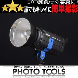 送料無料 ストロボ MS-PRO 600 本体   ●撮影セット 撮影キット p054|phototools