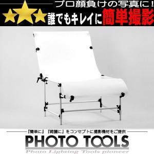 撮影台 大   ●撮影セット 撮影キット p086|phototools