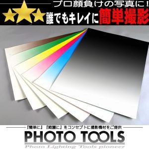 グラデーション バックグラウンドペーパー 77×107cm 6枚セット   ●撮影機材 照明 商品撮影 p089|phototools