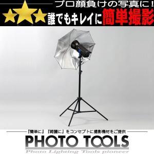 送料無料 ストロボ MS-PRO 1000 アンブレラセット   ●フラッシュ 撮影ライト スタジオ照明 p099 phototools