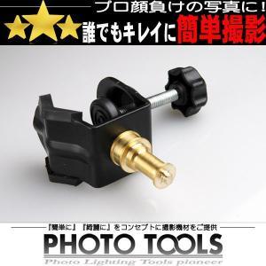 Cクランプ   ●撮影機材 照明 商品撮影 p131 phototools
