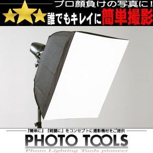 60x60cm ストロボ用 ソフトボックス   ●撮影機材 照明 商品撮影 p147|phototools
