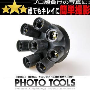 8ソケットアダプター   ●撮影機材 照明 商品撮影 p151 phototools
