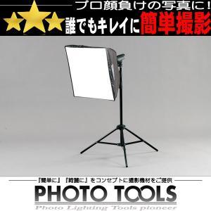 50cm ソフトボックス スタンドセット   ●定常光 撮影ライト スタジオ照明 p200|phototools