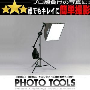 50cm ソフトボックス ブーム ライトスタンドセット   ●撮影機材 照明 商品撮影 p201|phototools