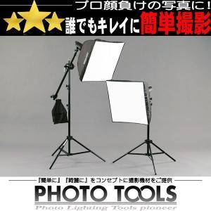 50cm ソフトボックス ブーム ライトスタンド 2灯セット   ●撮影セット 撮影キット p202|phototools
