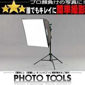 70cm ソフトボックス スタンドセット   ●定常光 撮影ライト スタジオ照明 p203|phototools