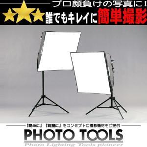 70cm ソフトボックス ライトスタンド 2灯セット   ●撮影セット 撮影キット p204|phototools