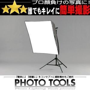 90cm ソフトボックス スタンドセット   ●撮影機材 照明 商品撮影 p205|phototools