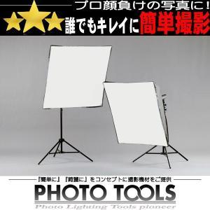 送料無料 90cm ソフトボックス ライトスタンド 2灯セット   ●定常光 撮影ライト スタジオ照明 p206|phototools