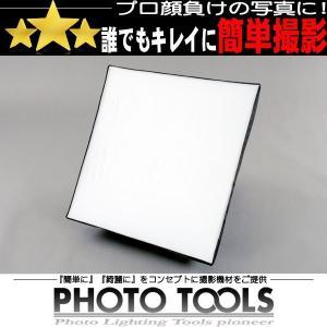 70cm ソフトボックス 本体   ●撮影セット 撮影キット p215|phototools
