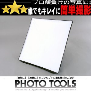 90cm ソフトボックス 本体   ●定常光 撮影ライト スタジオ照明 p216|phototools